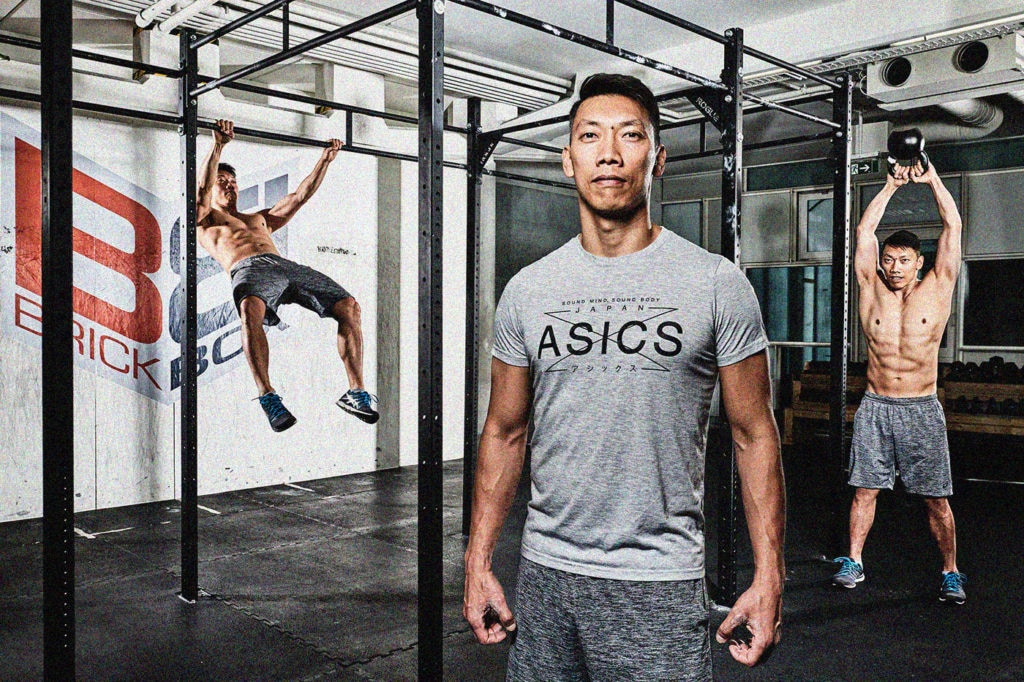 4964 William Chen Crossfit